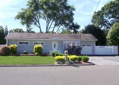 6 Charles St, Selden, NY 11784 - MLS#: 3167031