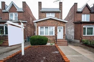 34-17 Jordan St, Flushing, NY 11358 - MLS#: 3169077
