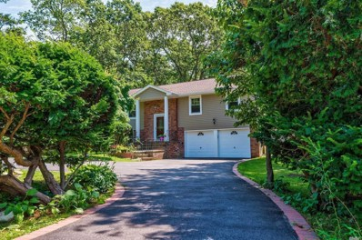 354 Cold Spring Rd, Syosset, NY 11791 - MLS#: 3169704