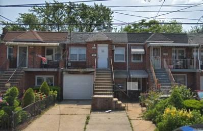 2052 E 53rd Pl, Brooklyn, NY 11234 - MLS#: 3172501