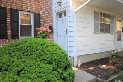 811 Towne House Vlg, Hauppauge, NY 11749 - MLS#: 3173416
