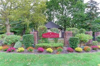 7 Woodcreek Ct, Deer Park, NY 11729 - MLS#: 3173722