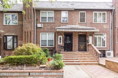 Hillcrest, NY 11432