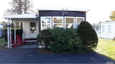 703 Fresh Pond Ave, Calverton, NY 11933 - MLS#: 3175644