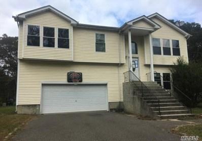 23 Carr Ln, Medford, NY 11763 - MLS#: 3176073