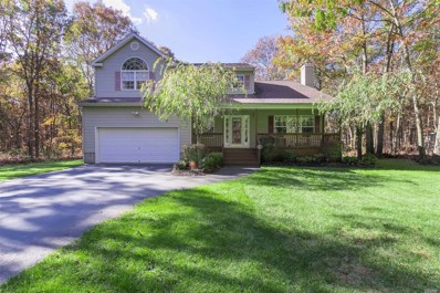 212 Silas Carter Rd, Manorville, NY 11949 - MLS#: 3177610