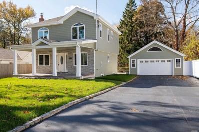 251 Meadowbrook Rd, N. Merrick, NY 11566 - MLS#: 3178103