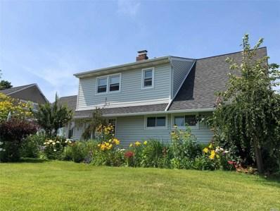 340 Twin Ln S, Wantagh, NY 11793 - MLS#: 3178988