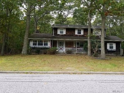 10 Marydale Ln, Brookhaven, NY 11719 - MLS#: 3179654
