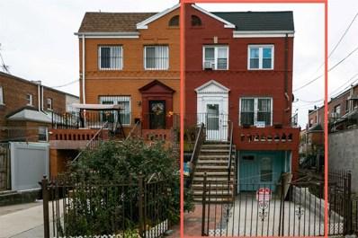 208-10 Hillside Ave, Queens Village, NY 11427 - MLS#: 3180276