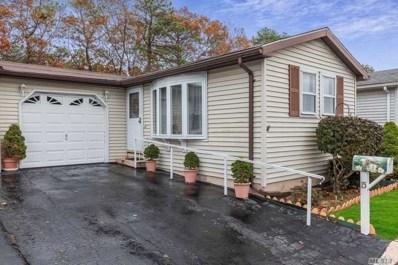 15 Village Cir, Manorville, NY 11949 - MLS#: 3181944