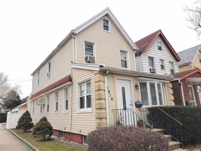 89-16 69th Rd, Forest Hills, NY 11375 - MLS#: 3184331
