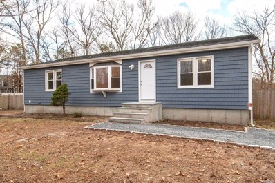 348 S Service Rd, Center Moriches, NY 11934 - MLS#: 3184582