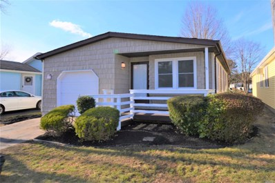 5115 E Village Cir, Manorville, NY 11949 - MLS#: 3184902