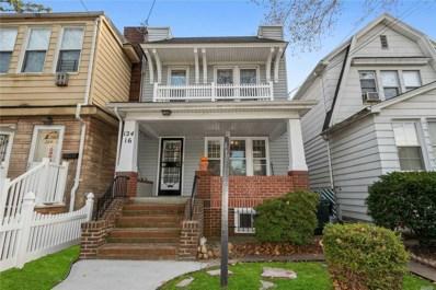 124-16 85 Ave, Kew Gardens, NY 11415 - MLS#: 3185191