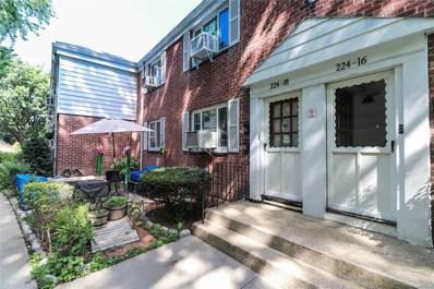224-16 Stronghurst Ave UNIT Upper, Queens Village, NY 11427 - MLS#: 3187710