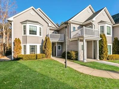 402 Okeefe Ct, Oakdale, NY 11769 - MLS#: 3187830