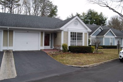100 Glen Dr, Ridge, NY 11961 - MLS#: 3188418