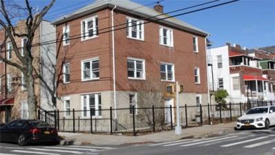 4005 Paulding Ave, Bronx, NY 10466 - MLS#: 3189592