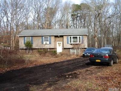 7 Pond Ln, Ridge, NY 11961 - MLS#: 3191039