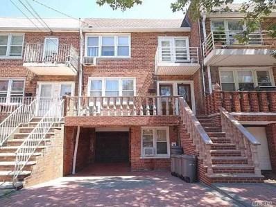 1229 E 73rd St, Brooklyn, NY 11234 - MLS#: 3191287