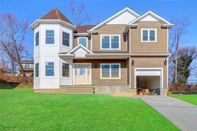 1 Toretta Ln, Farmingdale, NY 11735 - MLS#: 3191375