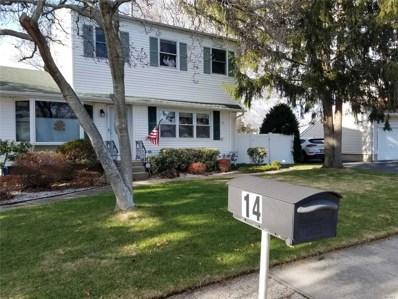 14 Quaker Ln, Selden, NY 11784 - MLS#: 3191498