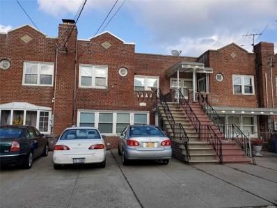 1236 E 85th St, Brooklyn, NY 11236 - MLS#: 3191913
