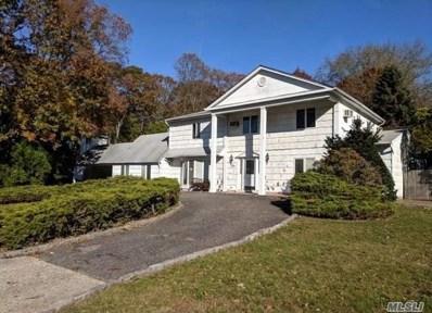 5 Rondell Ln, Centereach, NY 11720 - MLS#: 3194329
