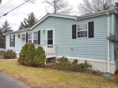 1661-226 Old Country Rd, Riverhead, NY 11901 - MLS#: 3194996