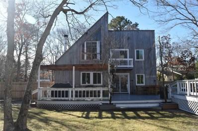 14 Chestnut Ln, E. Quogue, NY 11942 - MLS#: 3195117