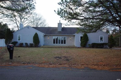 16 Strawberry Ln, Brookhaven, NY 11719 - MLS#: 3195705