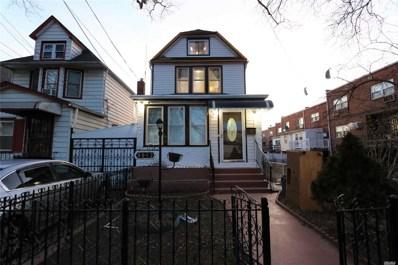 88-12 VanDerveer St, Queens Village, NY 11427 - MLS#: 3197352