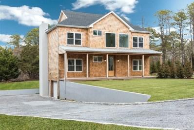 127 Highland Rd, Southampton, NY 11968 - MLS#: 3197853