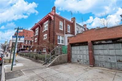 15 Van Siclen Ct, Brooklyn, NY 11207 - MLS#: 3198262