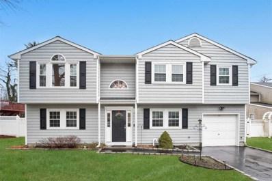 1291 Boston Ave, Bay Shore, NY 11706 - MLS#: 3198397