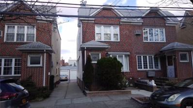 79-27 69th Rd, Middle Village, NY 11379 - MLS#: 3198418
