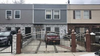 1892 Strauss St, Brooklyn, NY 11212 - MLS#: 3198615