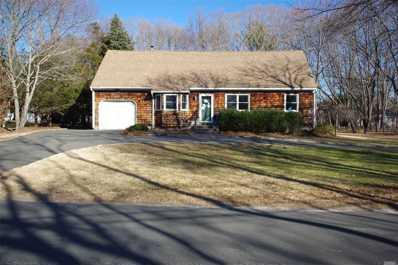 1945 Nakomis Rd, Southold, NY 11971 - MLS#: 3199008