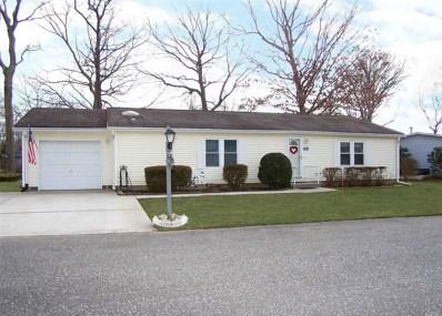 1407-65 Middle Rd, Calverton, NY 11933 - MLS#: 3200721