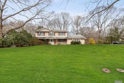 17 Chelsea Pl, Dix Hills, NY 11746 - MLS#: 3201216