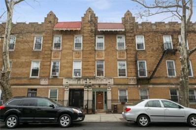 1608 11th Ave, Brooklyn, NY 11215 - MLS#: 3201274