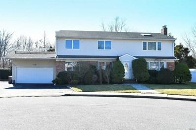 15 Maxwell Ct, Plainview, NY 11803 - MLS#: 3201517