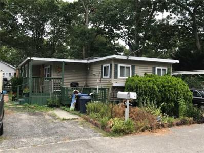 37-55 Hubbard Ave, Riverhead, NY 11901 - MLS#: 3201760