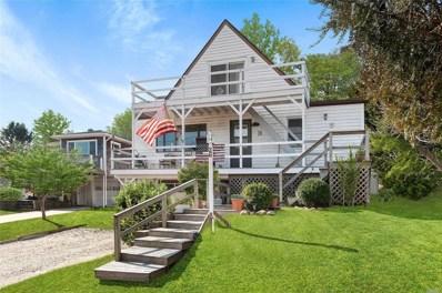 67 Second House Rd, Montauk, NY 11954 - MLS#: 3202040