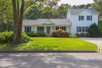 16 Evergreen Dr, Manorville, NY 11949 - MLS#: 3204628
