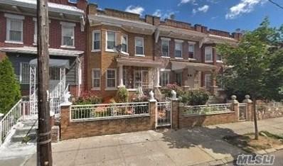 9 Adler Pl, Brooklyn, NY 11208 - MLS#: 3206707