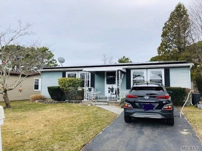 12 Lime Tree Dr, Manorville, NY 11949 - MLS#: 3207390