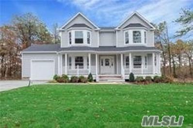 Lot2 Mill Rd, Coram, NY 11727 - MLS#: 3207966
