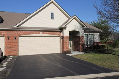 344 Postage Circle, Pickerington, OH 43147 - MLS#: 218005304